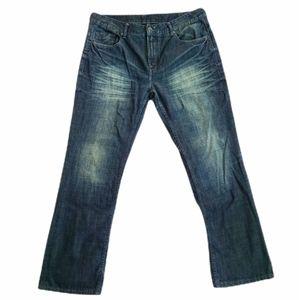 Buffalo Slim Straight Distressed Jeans 36X30